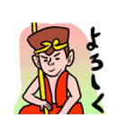 なんか西遊記(個別スタンプ:34)