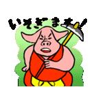 なんか西遊記(個別スタンプ:37)