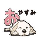 ばな菜のラブラドール仔犬(個別スタンプ:20)