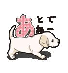 ばな菜のラブラドール仔犬(個別スタンプ:30)
