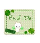 ☆白ねこブランの基本セット日常スタンプ☆