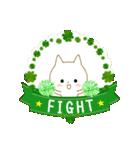 白ねこブランの基本セット日常スタンプ2☆