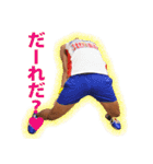 サンシャイン池崎の最強無敵スタンプ!(個別スタンプ:09)