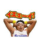 サンシャイン池崎の最強無敵スタンプ!(個別スタンプ:10)
