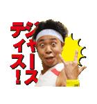 サンシャイン池崎の最強無敵スタンプ!(個別スタンプ:13)