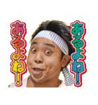 サンシャイン池崎の最強無敵スタンプ!(個別スタンプ:15)