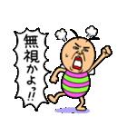 既読虫10(個別スタンプ:05)