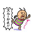 既読虫10(個別スタンプ:06)