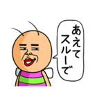 既読虫10(個別スタンプ:07)