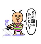 既読虫10(個別スタンプ:08)