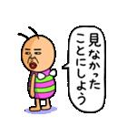 既読虫10(個別スタンプ:09)