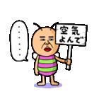 既読虫10(個別スタンプ:10)