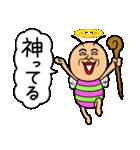 既読虫10(個別スタンプ:12)