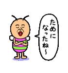 既読虫10(個別スタンプ:13)