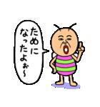 既読虫10(個別スタンプ:14)