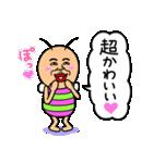 既読虫10(個別スタンプ:15)