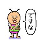 既読虫10(個別スタンプ:18)