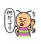 既読虫10(個別スタンプ:19)