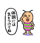 既読虫10(個別スタンプ:21)
