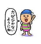 既読虫10(個別スタンプ:22)