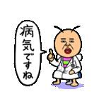 既読虫10(個別スタンプ:23)