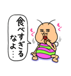 既読虫10(個別スタンプ:24)
