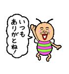既読虫10(個別スタンプ:25)