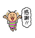 既読虫10(個別スタンプ:26)