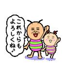 既読虫10(個別スタンプ:27)
