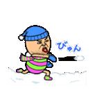 既読虫10(個別スタンプ:29)