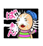 既読虫10(個別スタンプ:30)
