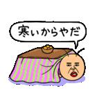 既読虫10(個別スタンプ:31)