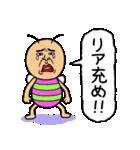既読虫10(個別スタンプ:34)