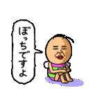 既読虫10(個別スタンプ:35)