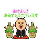 既読虫10(個別スタンプ:37)