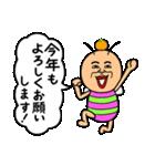 既読虫10(個別スタンプ:38)