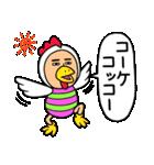 既読虫10(個別スタンプ:39)