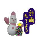 羊毛フェルトペンペンシリーズ クリスマス(個別スタンプ:3)