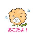 モジャくまさん(個別スタンプ:20)