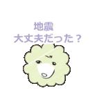モジャくまさん(個別スタンプ:31)