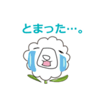 モジャくまさん(個別スタンプ:34)