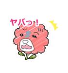 モジャくまさん(個別スタンプ:36)