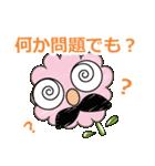 モジャくまさん(個別スタンプ:39)