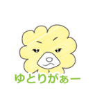 モジャくまさん(個別スタンプ:40)