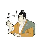 動く!浮世絵スタンプ定之進さん(日常編)(個別スタンプ:01)