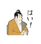 動く!浮世絵スタンプ定之進さん(日常編)(個別スタンプ:02)