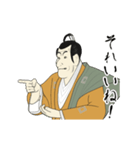 動く!浮世絵スタンプ定之進さん(日常編)(個別スタンプ:03)
