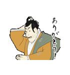 動く!浮世絵スタンプ定之進さん(日常編)(個別スタンプ:04)