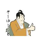 動く!浮世絵スタンプ定之進さん(日常編)(個別スタンプ:05)