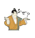 動く!浮世絵スタンプ定之進さん(日常編)(個別スタンプ:06)